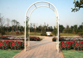 Jihan Arch at the garden